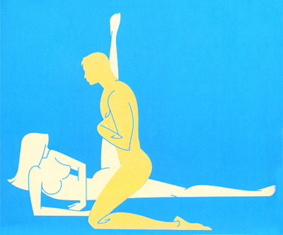 The splitting of a bamboo posture 2